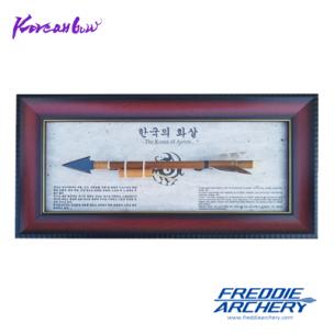 KTB bamboo arrow miniature