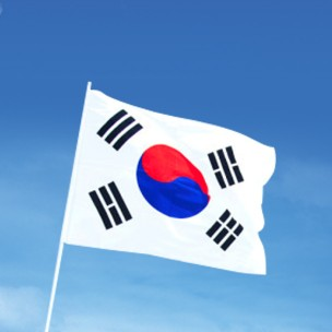 The national flag of Korea (Taegeukgi)