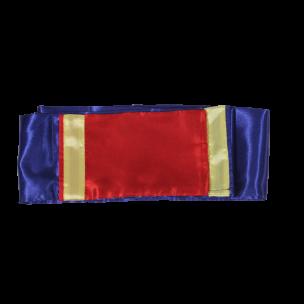 KTB Bow Cover(belt)