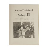Korean Traditional Archery