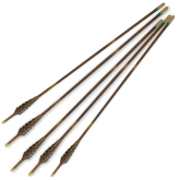KTB Bamboo Arrow 5ea