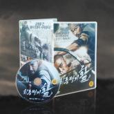 War of the Arrows DVD